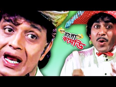 Xxx Mp4 Mithun Chakraborty Comedy Scene HD Funny Bangla Movie Clips Bangla Comedy 3gp Sex