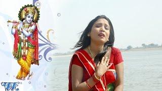 छोड़ गोकुल कहाँ गईला ऐ श्याम | Bhajan Sangrah | Subha Mishra | Bhakti Sagar Song