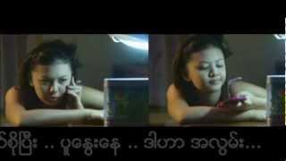 Shwe Hmone Yati