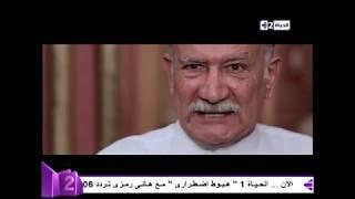 مسلسل دنيا جديدة - الحلقة السابعة عشر  -  Doniea Gdeda Eps 17