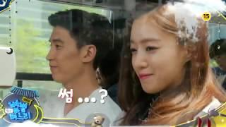 [Trailer #2] T-ara (티아라) Eunjung on MBC Different Daughter in Law