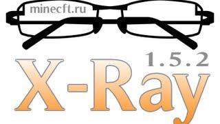 Как установить x-ray для minecraft 1.4.7/1.5.2/1.6.4/1.7.4/1.7.9 +