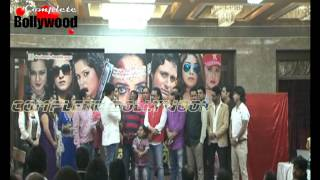 Song Release of Bhojpuri film 'Hum Se Badkar Kaun'