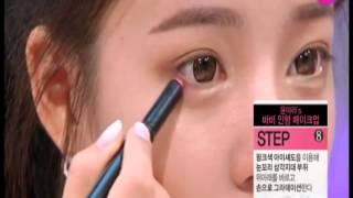 Yoon Ara teach you how to do an ulzzang makeup!