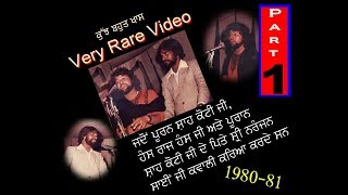 Very First Time Dekhoge Hans Raj Hans, Puran Shah Koti & his Father Sai Naranjan Ji Nu Ikathe Gaunde