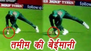 Champions Trophy 2017: Tamim Iqbal tried to CHEAT during Ban Vs Eng match | वनइंडिया हिंदी