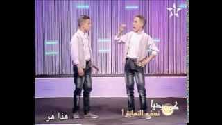 Comedia Hada Howa   3   كوميديا هذا هو