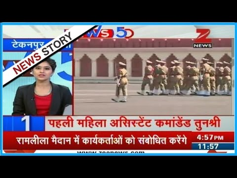 Tanushree becomes the India's first female BSF assistant commandant