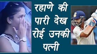 India Vs Australia 2nd Test : Ajinkya Rahane wife cries after watching his bating | वनइंडिया हिंदी