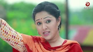 Shantona De | সান্তনা দে | Funny Clip Eid New Drama 2018 | Episode - 02 | Mosharraf Karim Funny Clip