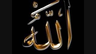 Full Version  Komplet Surah-  Sura Al Bakara Al Baqara- Sheikh Muhamed Al Luhaidan