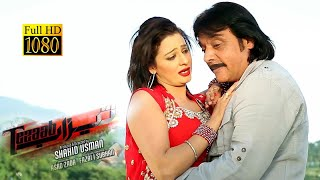 Pashto Film Tezaab Full HD Song - Lambe