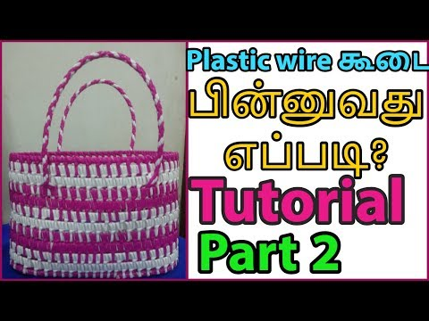 Tamil-How to weave Plastic tape wire koodai  part 2 tutorial beginners/ Easy DIY basket weaving