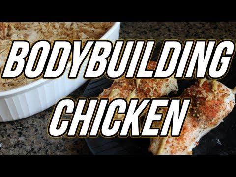 MY FAVORITE WAY TO COOK CHICKEN (BODYBUILDING-FRIENDLY)