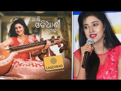 Xxx Mp4 Barsha Priyadarshini Brand Ambassador Lalchnd TVC Launch Event 3gp Sex