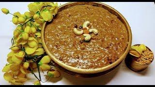 Rice Payasam Recipe   vishu sadya recipes   Traditional South Indian Dessert