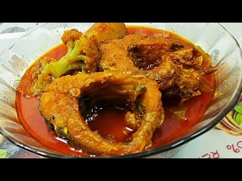 Xxx Mp4 Fulkopi Diye Rui Macher Jhol Aloo Phulkopir Jhol Recipe Bengali Cauliflower Fish Rahu Curry 3gp Sex