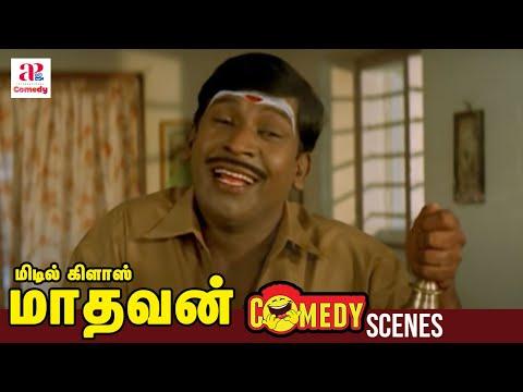 Xxx Mp4 Middle Class Madhavan Vadivelu Naravai Comedy 3gp Sex