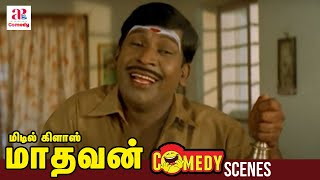 Middle Class Madhavan - Vadivelu Naravai Comedy