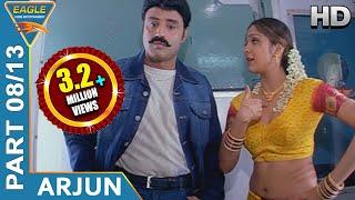 Arjun (Vijayendra Varma) Movie Part 08/13    Balakrishna, Laya, Ankitha    Eagle Hindi Movies