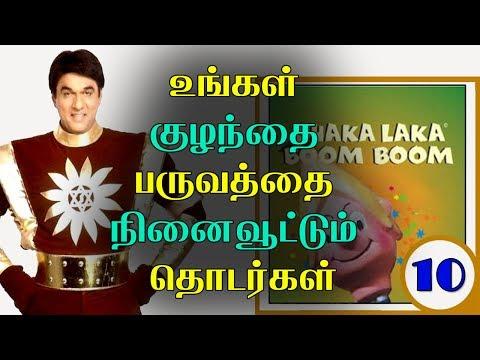 Xxx Mp4 Top 10 TV Series Everyone Loved In Childhood Tamilnadu 1990 2000 3gp Sex