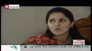 Bangla new ead natok 2016 Tahsan and Mithila