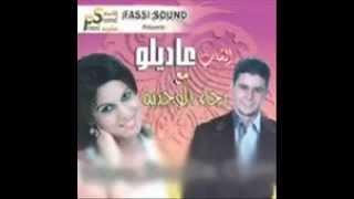 chhab adilo tazi vs rajaa oujdiya 2011