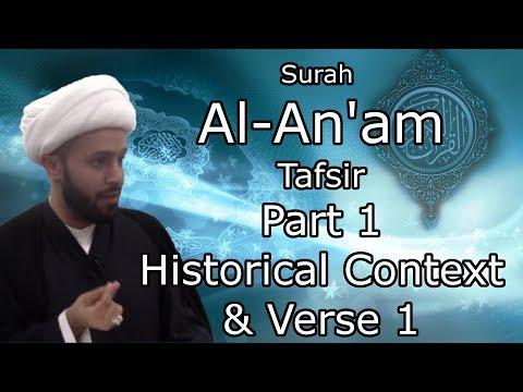 Xxx Mp4 Surah An Aam Tafsir Part 1 Quran Sheikh Azhar Nasser English 3gp Sex