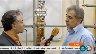 Iran made Ultrasonic technology separate phosphorus from gasoline, Science & Technology university