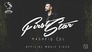 First Star - Mashfiq CDL