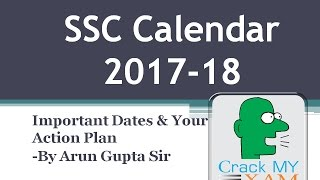 Ssc calendar 2017 2018 SSC.NIC.IN