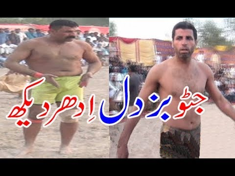Xxx Mp4 Javed Jutto Vs Guddo Pathan Vs Acho Bakra 302 Vs Jhangir Pappo Pakistan Punjab Kabaddi 3gp Sex