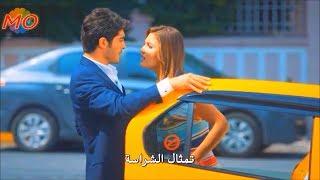 لما واحدة تتخانق معاك عشان تاكسي - أول لقاء بين مراد وحياة | مسلسل الحب لا يفهم من الكلام