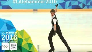 Figure Skating - Men's Short Program | Lillehammer 2016 Youth Olympic Games