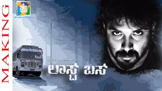 Last Bus 2016 - HD | Kannada Movie | Making Video Of All Filming Sections
