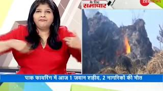 Badhir News: War-like situation on India-Pakistan border; Pak resort to firing in 5 districts