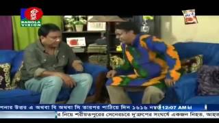 Eid Natok 2016  মাস্তান by Jahid Hasan Comedy Natok 2016