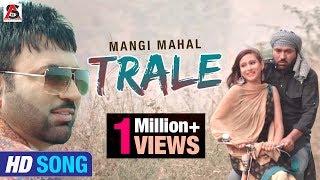 Trale - ਟਰਾਲੇ | Mangi Mahal | Latest Punjabi Songs 2017 | Saa Music Productions