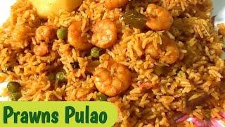 Prawns Pulao /Jhinga Pulao in Hindi with English subtitles by Ek Indian Ghar