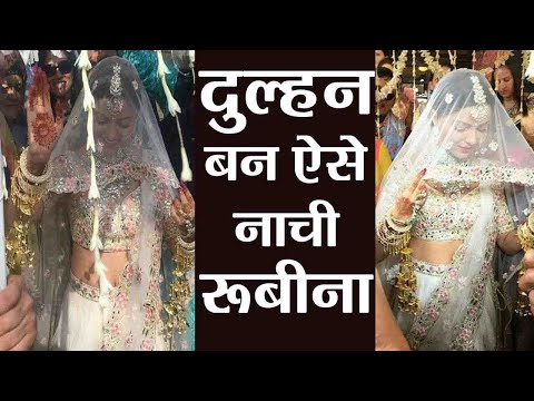 Xxx Mp4 Rubina Dilaik Abhinav Shukla Wedding Rubina Dances While Entering Mandap Watch Video FilmiBeat 3gp Sex