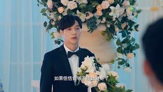 《求婚大作战》精彩看点: 张艺兴终于表白了!【东方卫视官方高清】