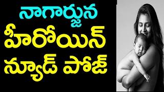 Herione Topless Photos | Kasturi Topless Photo | Mother Feeding Importance|Blood Cancer|Taja30