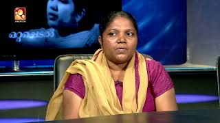Kathayallithu Jeevitham | Kanakamma & Govindan Case | Episode 01 | 11th Oct 2017