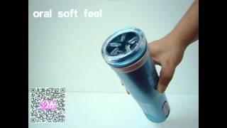 hand free electric male masturbator with thrusting Piston Masturbation Cup