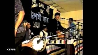 Baul Khalique Mollik:  Kosholey Bhanailo Ki Shundori Pinjira.