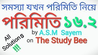 Porimiti - chapter 16.2 - Parameters- class 9 & 10 by A. S. M. Sayem on the Study Bee