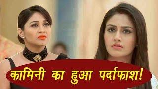 Ishqbaaz: Shivaay's mother Kamini will be EXPOSED | FilmiBeat