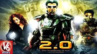 2.0 Movie First Look Launch | Rajinikanth | Akshay Kumar | Shankar | V6 News
