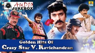 Golden Hits Of Crazy Star V Ravichandran- | Superhit Kannada Songs of V Ravichandran | Audio Jukebox