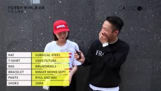 [모델 김예림 MODEL KIM YE RIM #1] 신입생들의 워너비, 롤 모델 USED FUTURE, BRUNOMAGLI, Wide Pants
